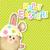 joyeuses · pâques · vide · vacances · carte · lapin · oreilles - photo stock © tandav