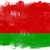 flag of belarus painted with brush stock photo © tang90246