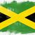 grunge · vlag · Jamaica · oude · vintage · grunge · textuur - stockfoto © tang90246
