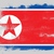flag of north korea painted with brush stock photo © tang90246