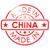 Çin · beyaz · iş · kırmızı · Çin - stok fotoğraf © tang90246