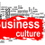 business culture word cloud with red banner stock photo © tang90246