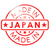 made in japan red seal stock photo © tang90246
