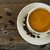 white coffee mug top view stock photo © tasipas