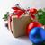 ezüst · ajándék · doboz · kék · szalag · izolált · fehér - stock fotó © tasipas