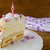 fête · bougies · tranche · gâteau · d'anniversaire · enfants · anniversaire - photo stock © tasipas