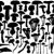 vettore · funghi · isolato · tutto · metà - foto d'archivio © tawng