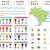 Brasil · futebol · mapa · esportes · jogo · ícones - foto stock © tele52