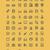 számítógép · hardver · ikon · gyűjtemény · szett · egyszerű · ikonok - stock fotó © tele52