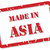 Made In Asia Stamp stock photo © THP