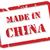Made In China Stamp stock photo © THP