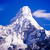 Nepal · everest · bölge · dağ - stok fotoğraf © THP