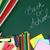 scuola · lavagna · insegnanti · desk · esercizio - foto d'archivio © tobkatrina