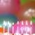 お祝い · 風船 · キャンドル · ケーキ · お誕生日おめでとうございます · 青 - ストックフォト © tobkatrina