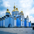st mikhailovsky orthodox cathedral kiev ukraine scanned 4x5 stock photo © tolokonov