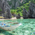 beautiful tropical scenery in el nido palawan philippines stock photo © tommyandone