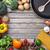 verdura · padella · tritato · isolato · bianco · cuoco - foto d'archivio © tommyandone