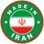 made in iran stock photo © tony4urban