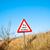 шоссе · указатель · дороги · фон · знак - Сток-фото © trgowanlock