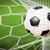 futbol · topu · gol · net · futbol · spor · futbol - stok fotoğraf © tungphoto