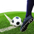 láb · rúg · futballabda · fű · futball · sport - stock fotó © tungphoto