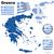 Греция · вектора · набор · подробный · стране · форма - Сток-фото © tuulijumala