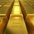 bank · agykoponya · közelkép · illusztráció · biztonságos · felfelé - stock fotó © tuulijumala
