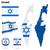 Израиль · вектора · набор · подробный · стране · форма - Сток-фото © tuulijumala