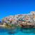 gibraltar · rocha · mediterrânico · mar · íngreme · penhasco - foto stock © tuulijumala