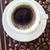 kahve · lezzet · baharat · gıda · arka · plan · içmek - stok fotoğraf © tycoon