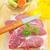 kwaliteit · vlees · slager · winkel · Rood - stockfoto © tycoon