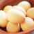 ダース · 卵 · カートン · 孤立した · 白 · 食品 - ストックフォト © tycoon