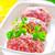 vlees · schaal · tomaat · lam - stockfoto © tycoon