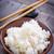 arroz · comida · restaurante · frango · jantar - foto stock © tycoon