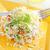 świeże · Sałatka · kurczaka · gotowany · warzyw · zielone - zdjęcia stock © tycoon