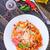 İtalyan · makarna · sığır · eti · güveç · rustik · gıda · lezzetli - stok fotoğraf © tycoon