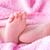 madre · bambino · bella · giovani - foto d'archivio © tycoon