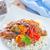 viande · riz · légumes · blanche · plaque · alimentaire - photo stock © tycoon