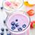 sweet · yogourt · verre · table · bois · fraise - photo stock © tycoon