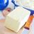 beurre · lait · chalet · alimentaire · verre · santé - photo stock © tycoon
