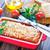lasagne · fekete · tányér · közelkép · bor · háttér - stock fotó © tycoon