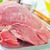 сырой · мяса · кухне · зеленый · красный · мышцы - Сток-фото © tycoon