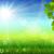 緑 · 風景 · 虹 · 空 · 雲 · 自然 - ストックフォト © user_10003441