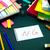 mensagem · trabalhando · secretária · negócio · papel · escolas - foto stock © user_9323633