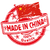 rubber stamp made in china stock photo © ustofre9
