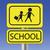 kind · voetganger · blauwe · hemel · weg · school - stockfoto © valeo5