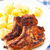 frito · cerdo · lomo · papa · placa · cena - foto stock © vankad