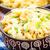 macaroni · kaas · heerlijk · gebakken · diner · pasta - stockfoto © vankad