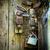rozsdás · lakat · öreg · fából · készült · ajtó · ház - stock fotó © vapi