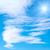sun clouds and sky stock photo © vapi